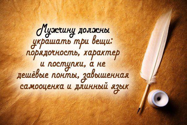 Избранные цитаты. Вконтакте.