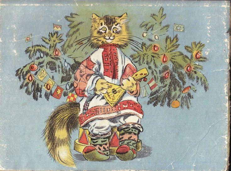 kid_book_museum: Детский календарь на 1953 год