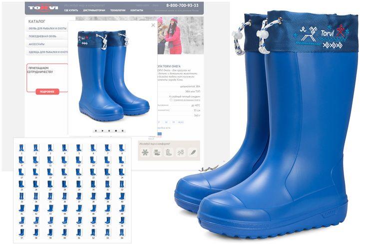 Фотосъемка сапог ЭВА для компании Torvi - Photo Techart #обувь #фото_каталог #рекламное_фото #фото_обуви