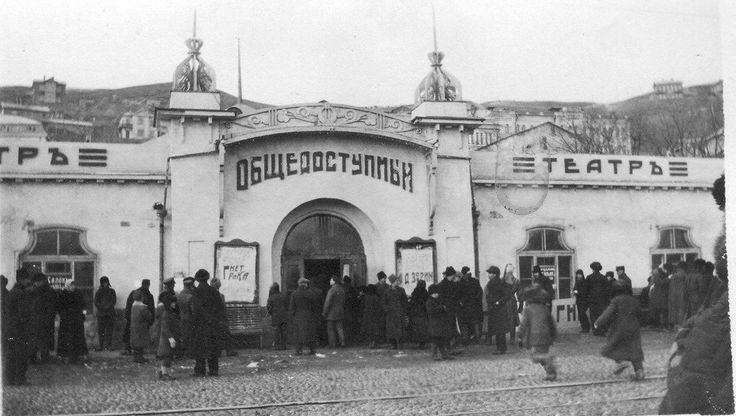 Общедоступный театр, 1920 год