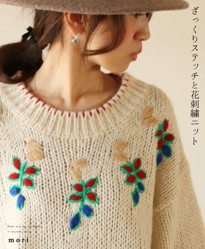 【楽天市場】【再入荷♪1月18日12時&22時より】「mori」ざっくりステッチと花刺繍ニットトップス:cawaii