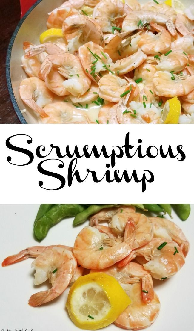 These shrimp are simple, succulent and scrumptious!  A little white wine, butter and lemon come together to make them full of flavor.
