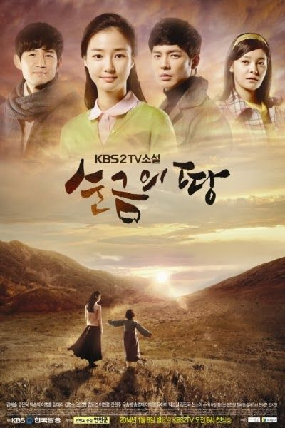 Watch new episode: TV Novel – Land Of Gold / TV소설 – 순금의 땅 / TV小說-纯金的地 Episode 31