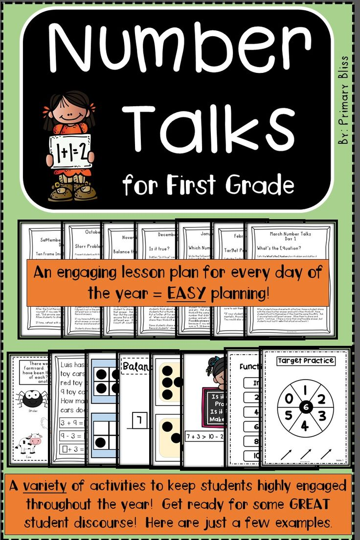 Our BEST seller! This is a highly engaging yearlong first grade Number Talks / Math Talks program.  You will receive 180 detailed lessons and all printable materials to go with them.