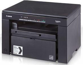 Скачать Драйвер Для Принтера Canon Mf4450 - фото 8