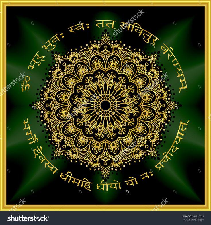 золото мандалы мантры ом. Индийских шаблон декоративные векторные элементы. Круглый золотой цветок. изумрудное свечение черный