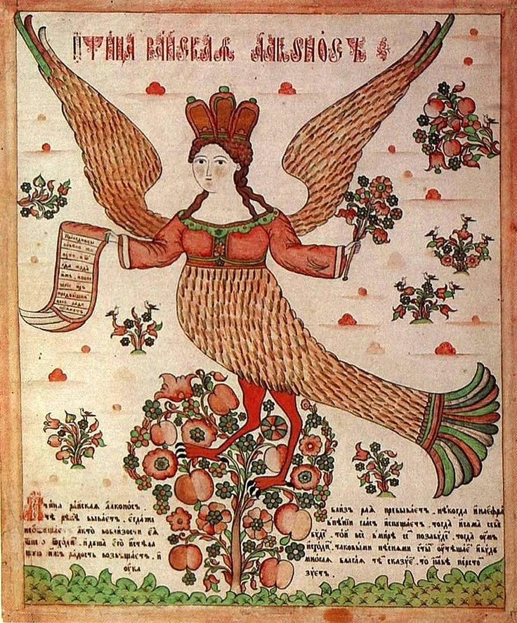 Sirin Russian lubok18th century