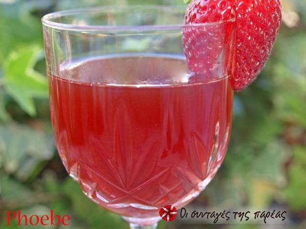 Λικέρ φράουλας γεμάτο αρώματα! #sintagespareas