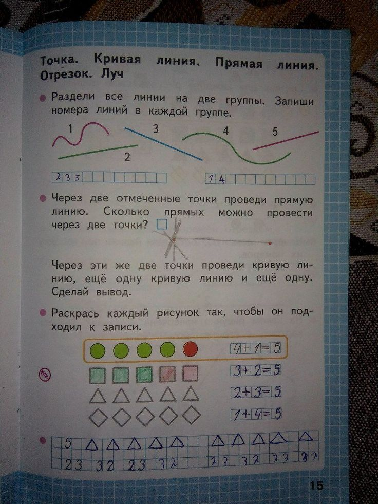 9 класс 2018 гдз теляковмкого