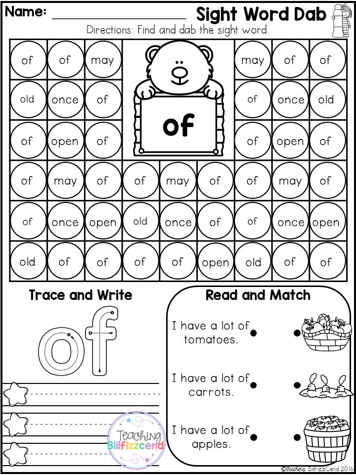 10 FREE SIGHT WORD DAB FLUENCY. This pack is great for beginning readers in preschool, in kindergarten, and in first grade to build confidence in reading.