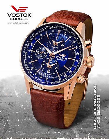 Vostok Europe Gaz-14 Limousine World Timer/Alarm Gold/Brown Watch YM26-560B256