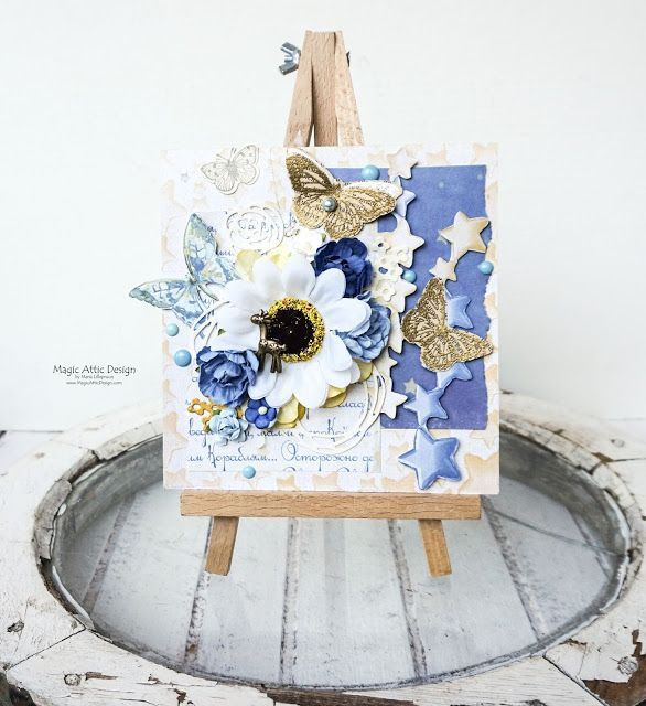 Handmade cards for children By Maria Lillepruun