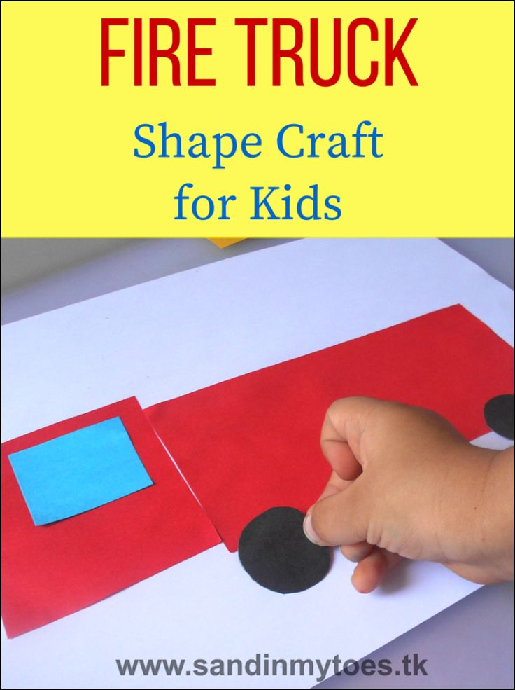 A simple shape craft for making a fire truck (fire engine) that toddlers and preschoolers will love!