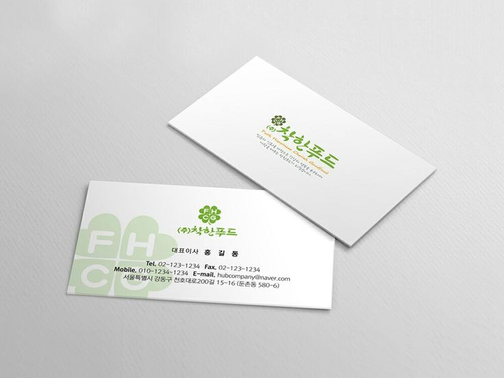 chakanfood business card design 착한푸드 명함 디자인 company businesscard