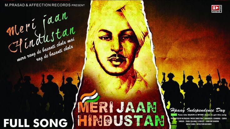 Ab tak sabse accha national anthem song+(jan Gan man)+( by digitube digi... Watan hamara aisa koi na chhod paaye, Rishta hamara aisa koi na tod paaye, Dil ek hai ek jaan hai hamari, Hindustan hamara hai hum iski shaan hain. Happy Republic Day. :
