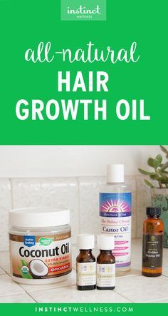 Speed up hair growth with this homemade recipe. Combine coconut oil, castor oil, jojoba oil, rosemary oil and lavender oil and apply weekly to get long, beautiful hair.