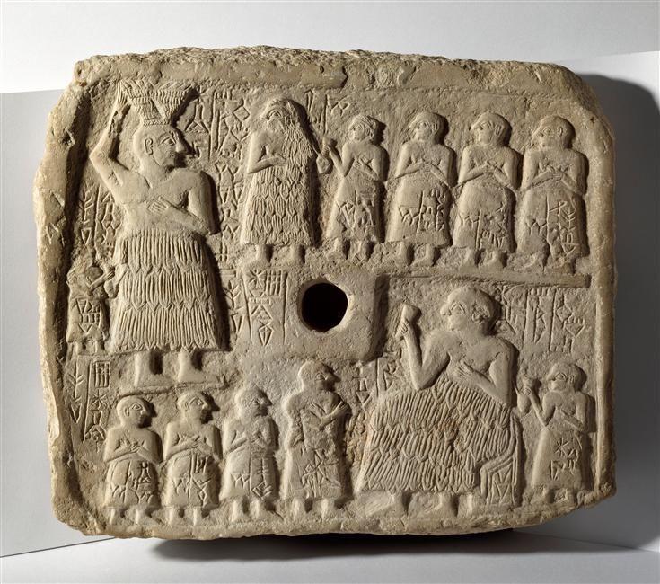 Tête de lion inscrite au nom du roi Ur-Nanshe. 2494/2465 av jc