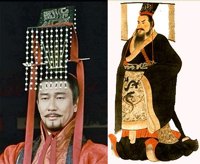 Headdress of the first emperor of China, Qin Shi Huangdi, who built the Great Wall and founded the Qin Dynasty