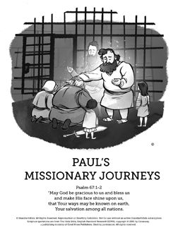Paul 39 s Missionary Journeys Sunday