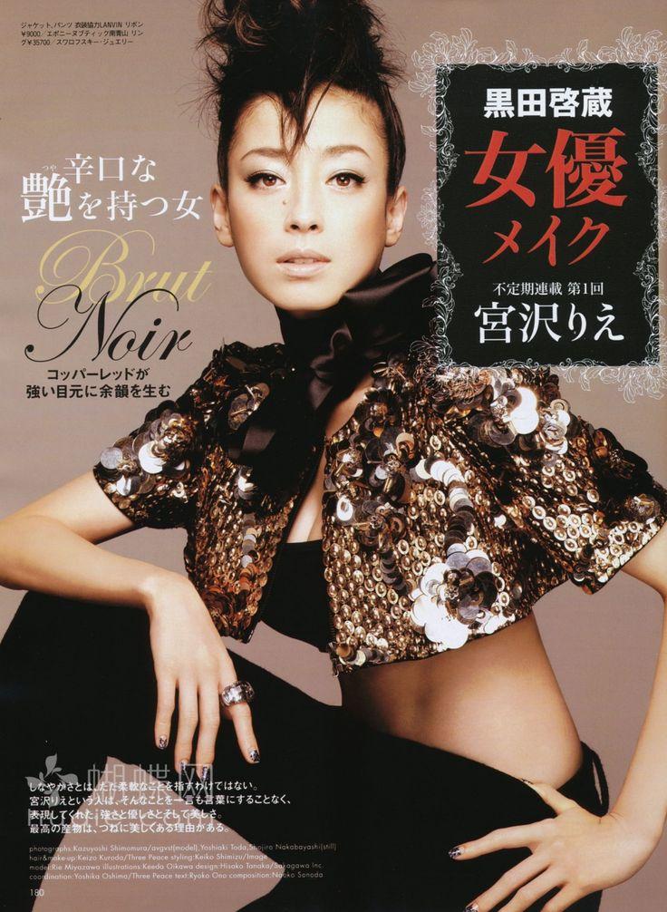 2009年 月刊『VoCE』2月号