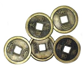 Amulet - I Ching Coin Bronze Talisman for Good Luck | The Magickal Cat Online Pagan/Wiccan Shop