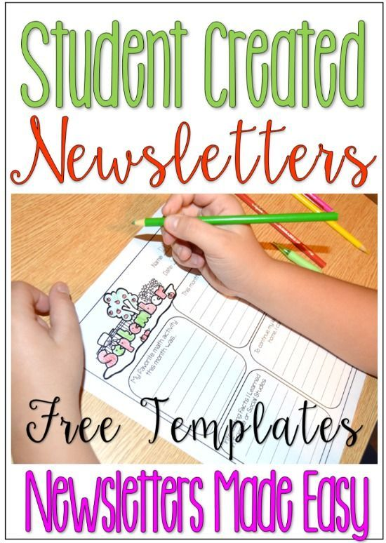 I have always struggled sending home newsletters. Why not have the students create the newsletters? Grab some FREE classroom newsletter templates that the students complete on this post.
