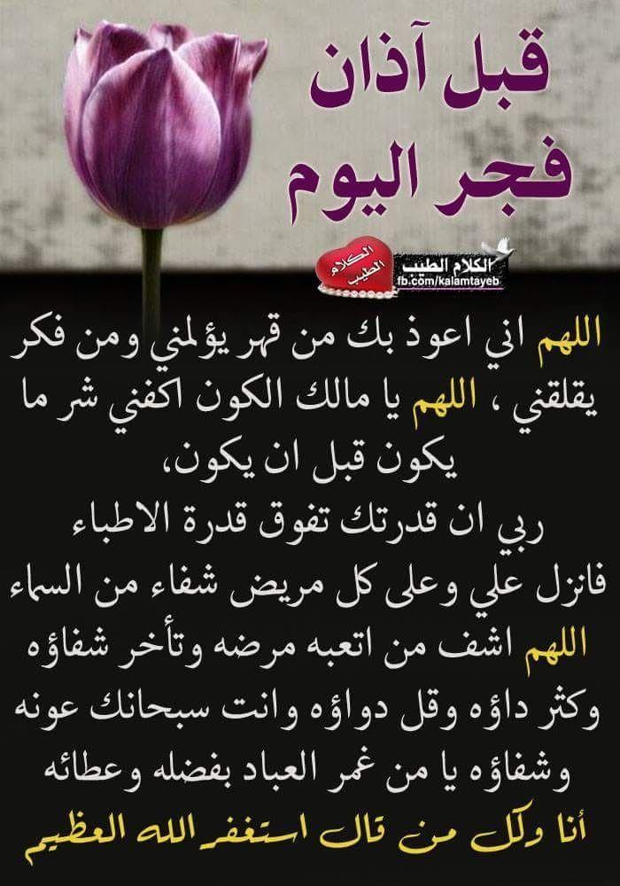 استغفر الله العظيم Arabic Calligraphy