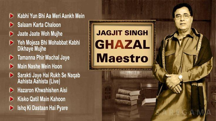 Jagjit Singh Ghazal Maestro | Full Song | Jukebox - Best of Jagjit Singh...