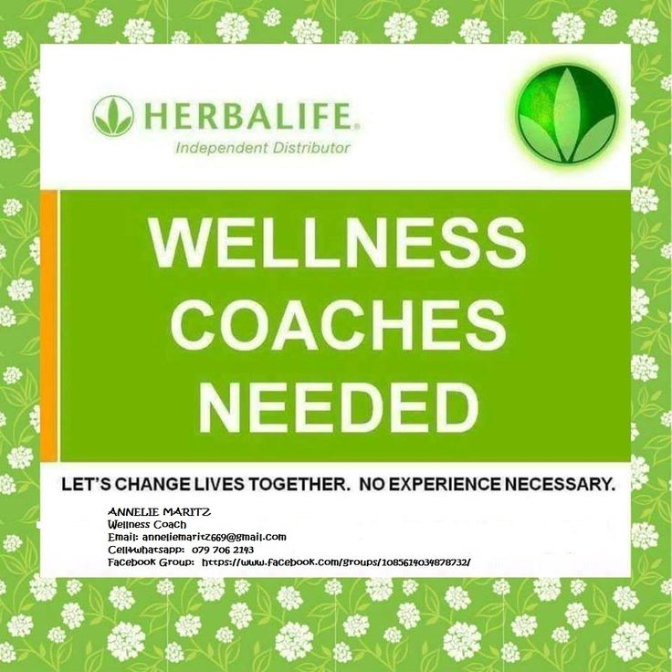 Benefits of becoming a Herbalife Independent Member include: Work from home, decide on hours to suit you. Earn extra money, lucrative compensation plan. Sell reputable, proven products used by millions of customers every single day. Join over 2.1 million Independent Members worldwide.