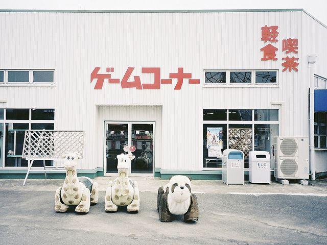 By: hisaya katagami