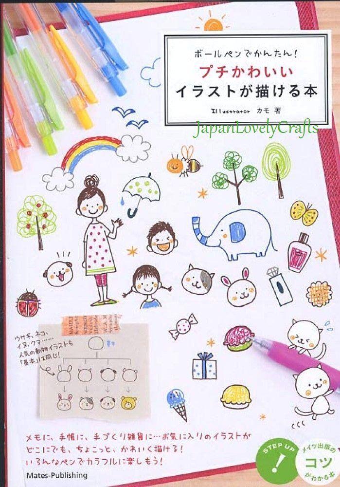 手作りカード おしゃれまとめの人気アイデア Pinterest Takayon