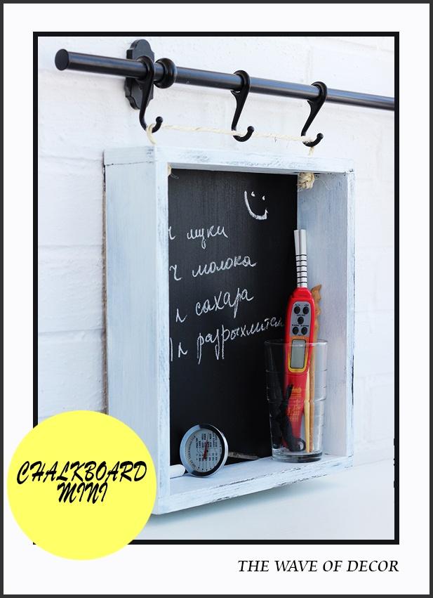 mini chalkboard  маленькая грифельная доска для кухни на заказ  http://www.thewaveofdecor.ru