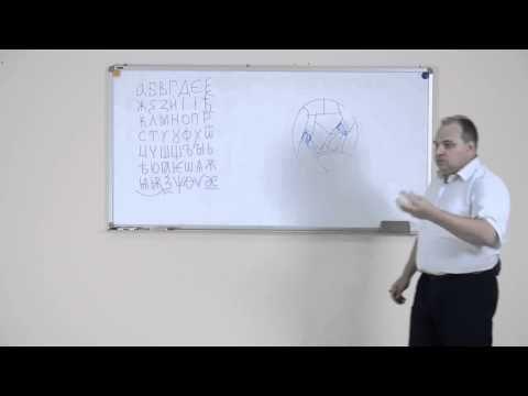 Буквица  Практическое применение  Лекция 1  из 16