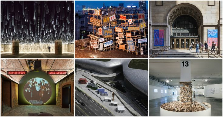 The Ultimate Guide to the World's Architecture and Design Biennials