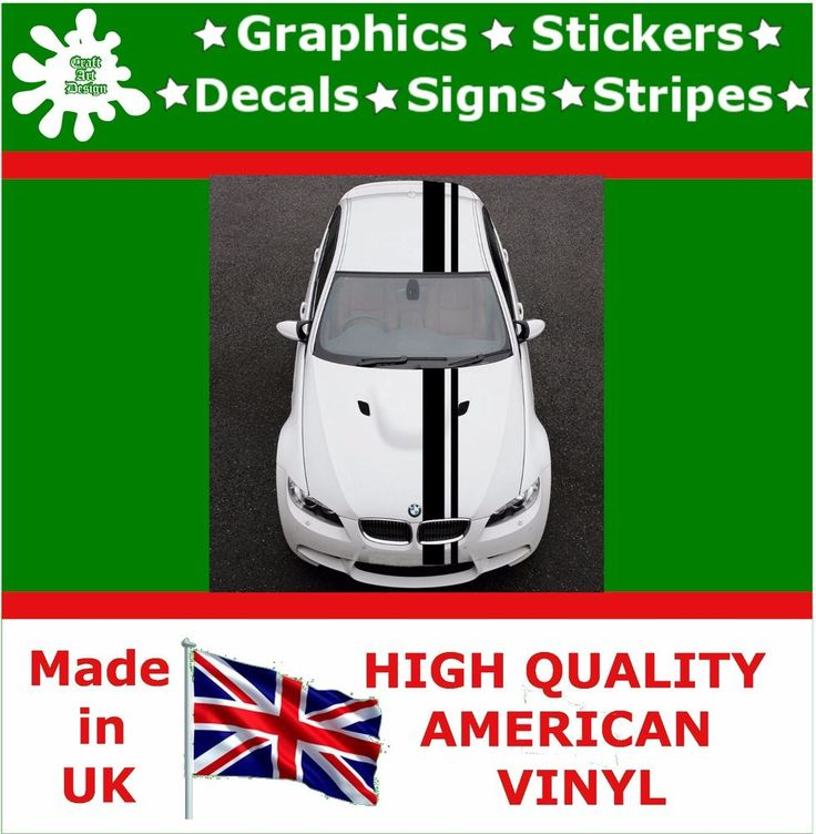 Dual 9 034 racing stripes stickers decal art car auto rally graphics sport d s 5 9