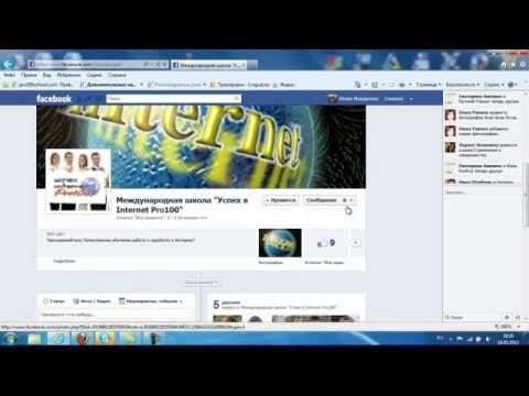 6. Создание красивой ссылки для Facebook