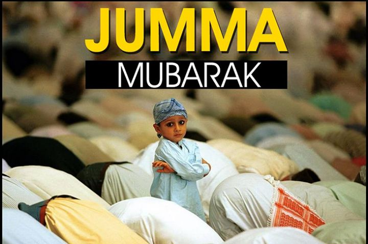 Jumma+Mubarak+HD+Wallpapers+2015-03.png (720×478)