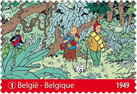 Tintin and the Temple of the Sun - Belgian stamp