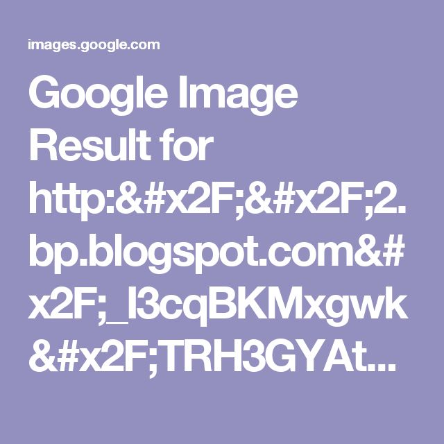 Google Image Result for http://2.bp.blogspot.com/_I3cqBKMxgwk/TRH3GYAt14I/AAAAAAAABMA/f_7adcrPY8o/s1600/164421_474953052546_141458812546_6416658_8199864_n.jpg