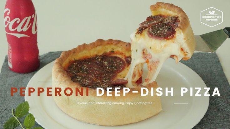 페퍼로니 딥디쉬 피자 만들기, 페페로니 피자 : Pepperoni deep-dish pizza Recipe : ペパロニ ピザ -C...