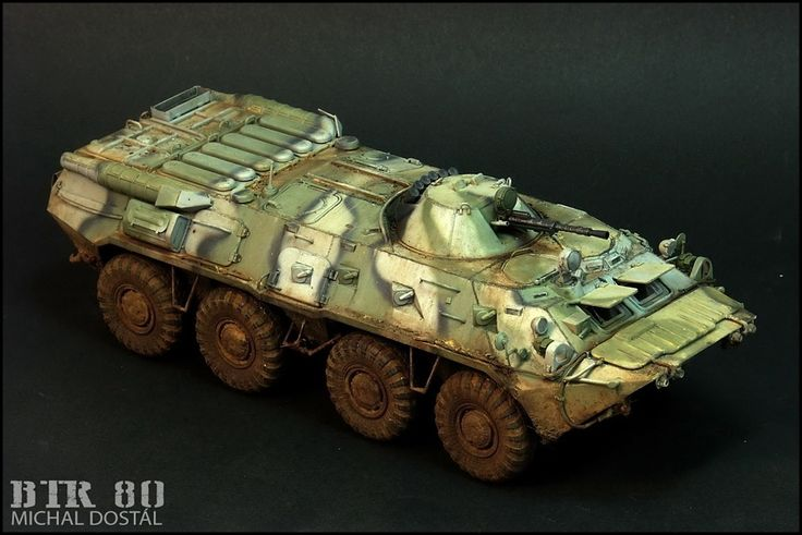 I am modelist » BTR-80