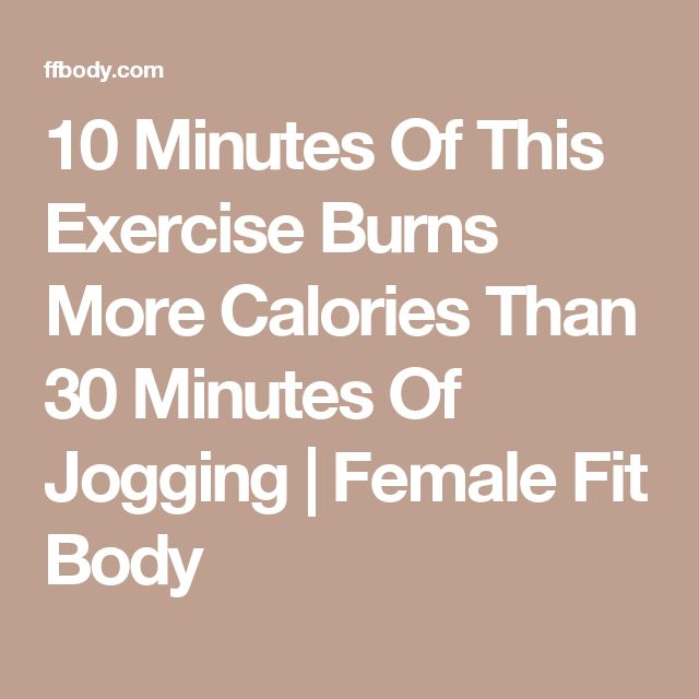 10 Minutes Of This Exercise Burns More Calories Than 30 Minutes Of Jogging | Female Fit Body