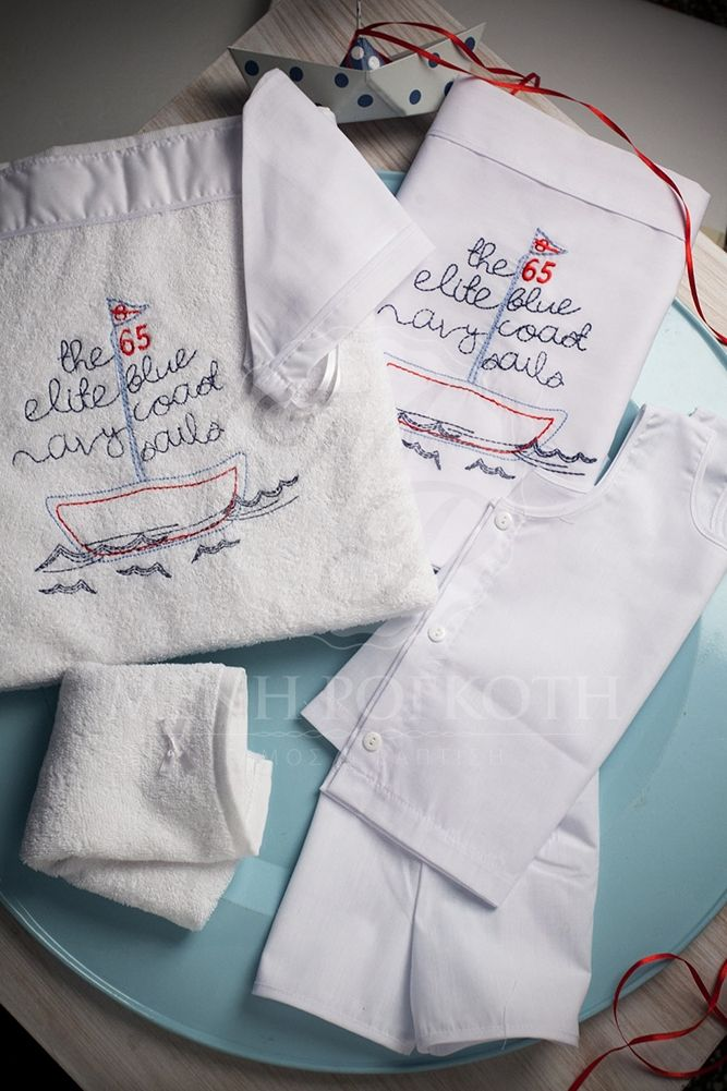 Embroidered Christening lathopana sailing boat