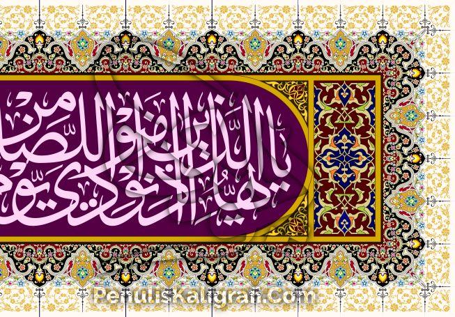 Pin di Desain Kaligrafi
