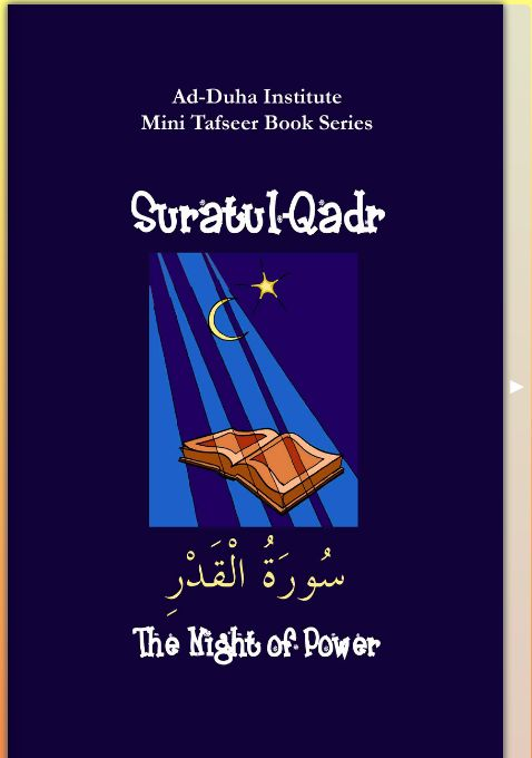 I LOVE LOVE Ad-Duha's Mini Tafseer Series. Surah Qadr is perfect to study during Ramadan & kick off a kid's Laylatul Qadr http://ad-duha.org/digital_library/LevelA/MTB_Qadr/index.html