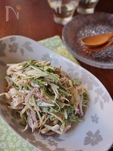 水菜と鶏肉のマヨマスタードサラダ
