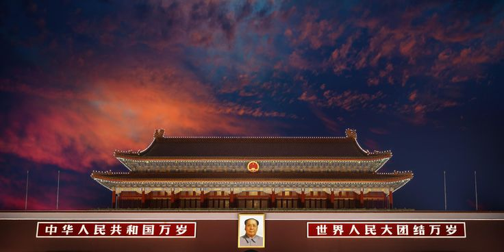 Forbidden City at night by peter stewart on 500px