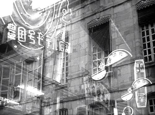 Hiroshima mon amour, Alain Resnais. DOP Sacha Vierny. HiroshimaCinema