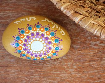Pintado de las rocas, rocas de Mandala, Mandala piedra, arte rupestre, rocas de meditación, Yoga, Mandala arte, único regalo para ella, Boho chic, bohemio