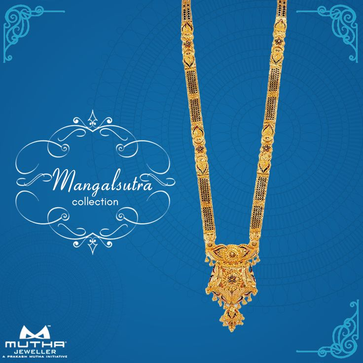 You Can get more modern or trendy gold Mangalsutra, many amazing designs to choose from our jewellery store. #muthajewellers #kalyan #badlapur #mangalsutra #gold #jewellery